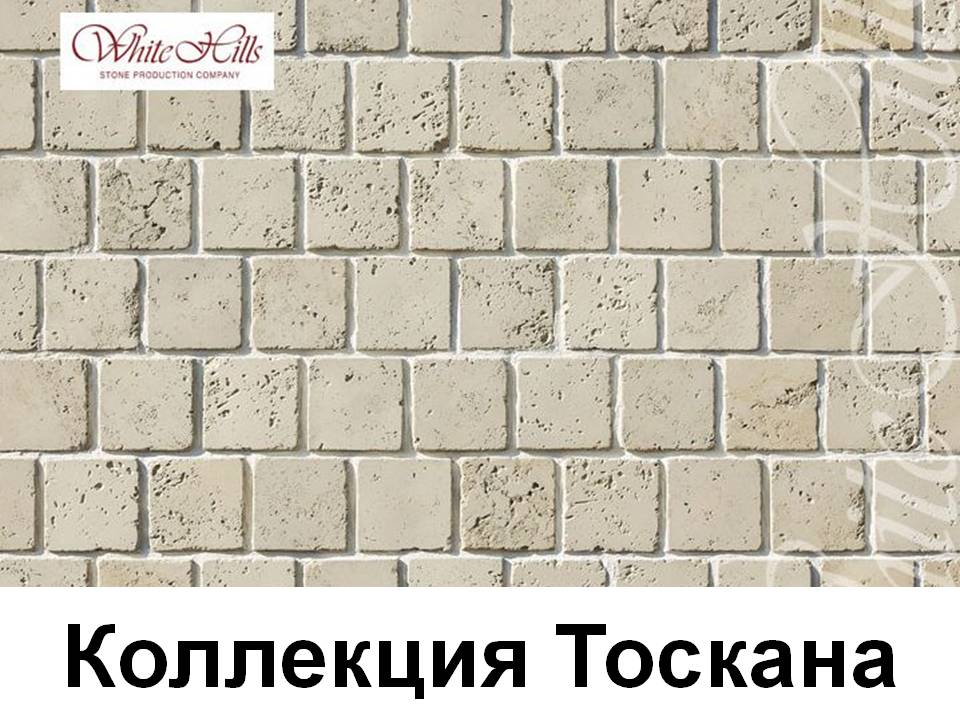toskana-white-hills-stone-for-walls