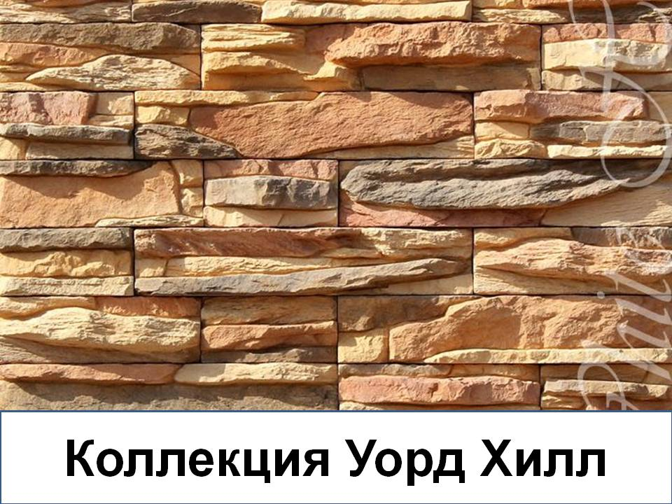 uord-hill-white-hills-stone-for-walls
