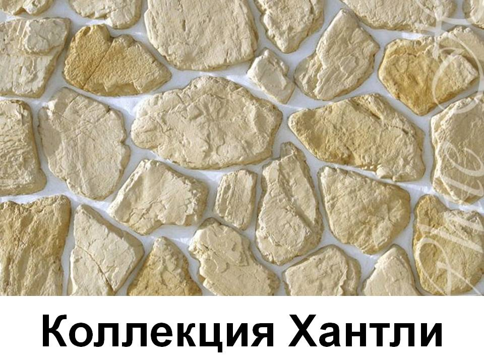 hantli-white-hills-stone-for-walls