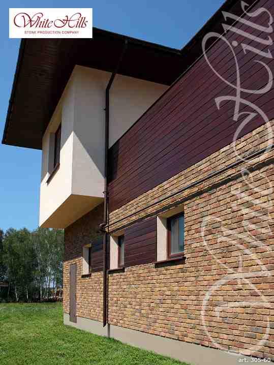 Kamen-dekorativnyi-WhiteHills_BremenBrick_001_305-60