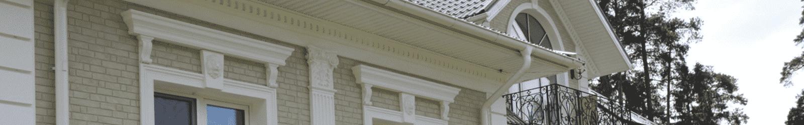 dekorativnye-elementy-dly-fasada