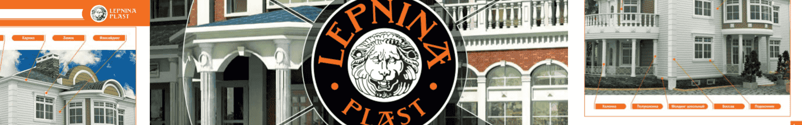 fasadnaya-lepnina-lepninaplast-spb