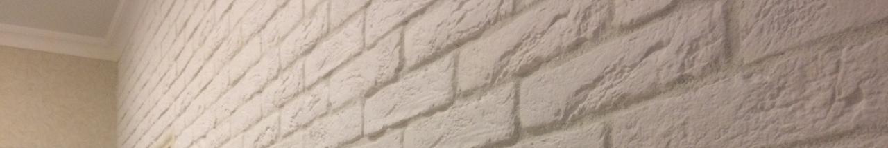 плитка под кирпич в санкт-петербурге