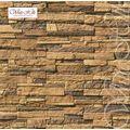 Декоративный камень для внутренней отделки Каскад Рейндж 230-40, фото 1