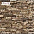 Искусственный облицовочный камень Норд Ридж 271-20, фото 1