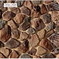 Искусственный облицовочный камень Хантли 607-90, фото 1