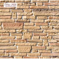 Искусственный облицовочный камень Лаутер 520-50, фото 1