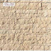 Искусственный облицовочный камень Лоарре 490-20, фото 1