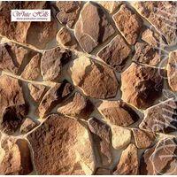 Искусственный облицовочный камень Рутланд 601-40, фото 1
