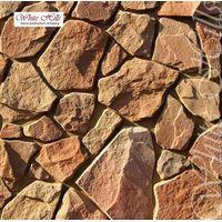 Искусственный облицовочный камень Рутланд 603-40, фото 1