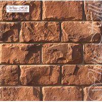 Искусственный облицовочный камень Шеффилд 434-40, фото 1