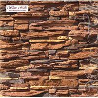 Искусственный облицовочный камень Уорд Хилл 130-40, фото 1