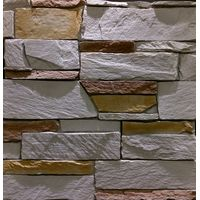 Декоративная плитка под камень Грот GR-72/R, фото 1