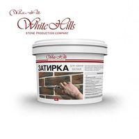 Затирка БЕЛАЯ WHITE HILLS ведро 4,5 кг, фото 1