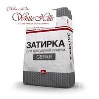 Затирка для тротуарной плитки СЕРАЯ WHITE HILLS мешок 25 кг, фото 1