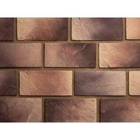 Фасадная плитка Родес 30-11-0, фото 1