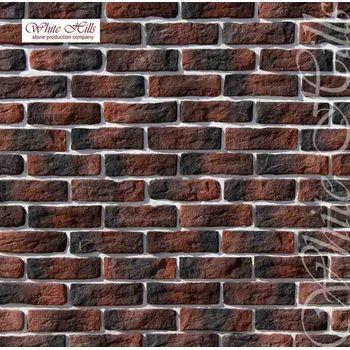 Искусственный облицовочный камень Брюгге Брик  315-70, фото 1
