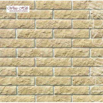 Искусственный облицовочный камень Толедо 402-10, фото 1