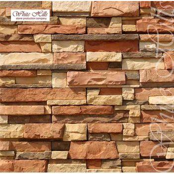 Искусственный облицовочный камень Уайт Клиффс 150-50, фото 1