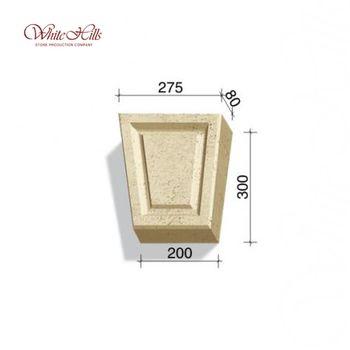 Замковый камень White Hills 30х27,5(20)х8см 730-04 (белый), фото 1