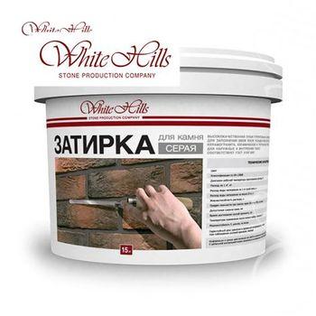 Затирка СЕРАЯ WHITE HILLS ведро 15 кг, фото 1