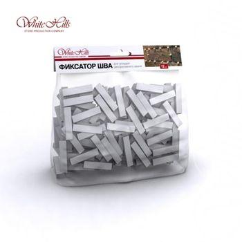 Фиксаторы шва 12 мм (в упаковке 200 шт кубиков), фото 1