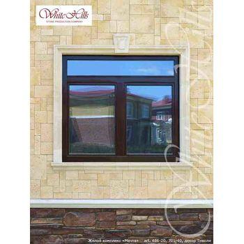 Фасадная плитка Бремар 486-20, фото 4