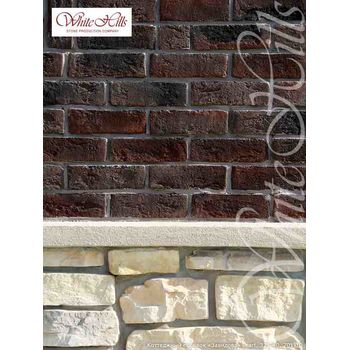 Искусственный облицовочный камень Кёльн брик 321-40, фото 6
