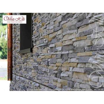Искусственный облицовочный камень Кросс Фелл 100-80, фото 9
