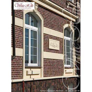 Фасадная плитка Девон 422-90, фото 6