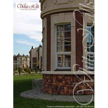 Декоративный облицовочный камень Данвеган 501-40, фото 2
