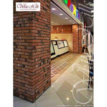 Декоративный кирпич Лондон Брик 300-50, фото 18
