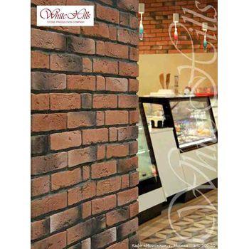 Декоративный кирпич Лондон Брик 300-50, фото 19