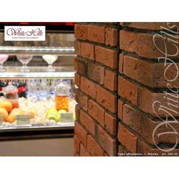 Декоративный кирпич Лондон Брик 300-50, фото 20