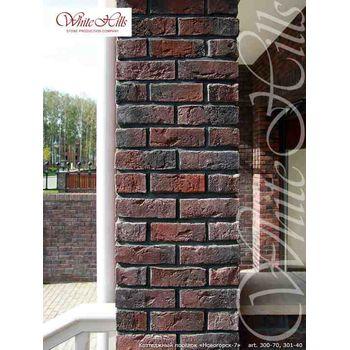 Искусственный облицовочный камень Лондон Брик 300-70, фото 15