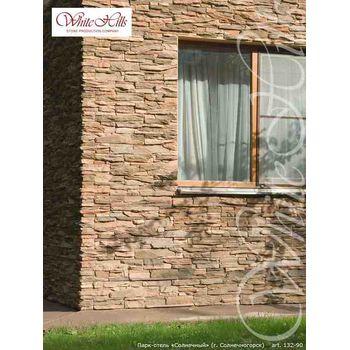 Декоративный камень  Уорд Хилл 132-90, фото 5