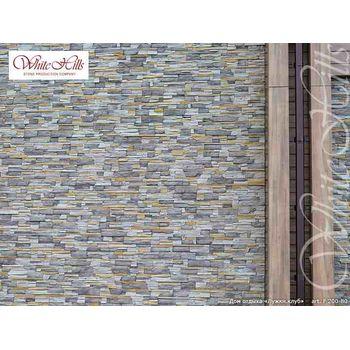 Плитка для вентилируемых фасадов Фьорд Лэнд F208-80-0,40, фото 6