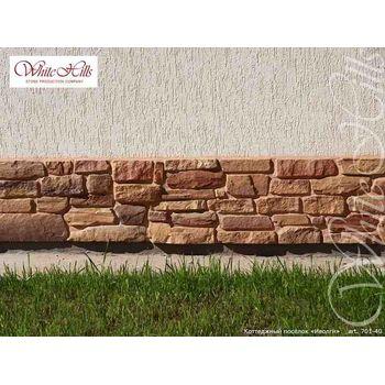 Декоративный облицовочный камень Тевиот 701-40, фото 7