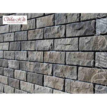 Фасадная плитка Йоркшир 406-80, фото 3